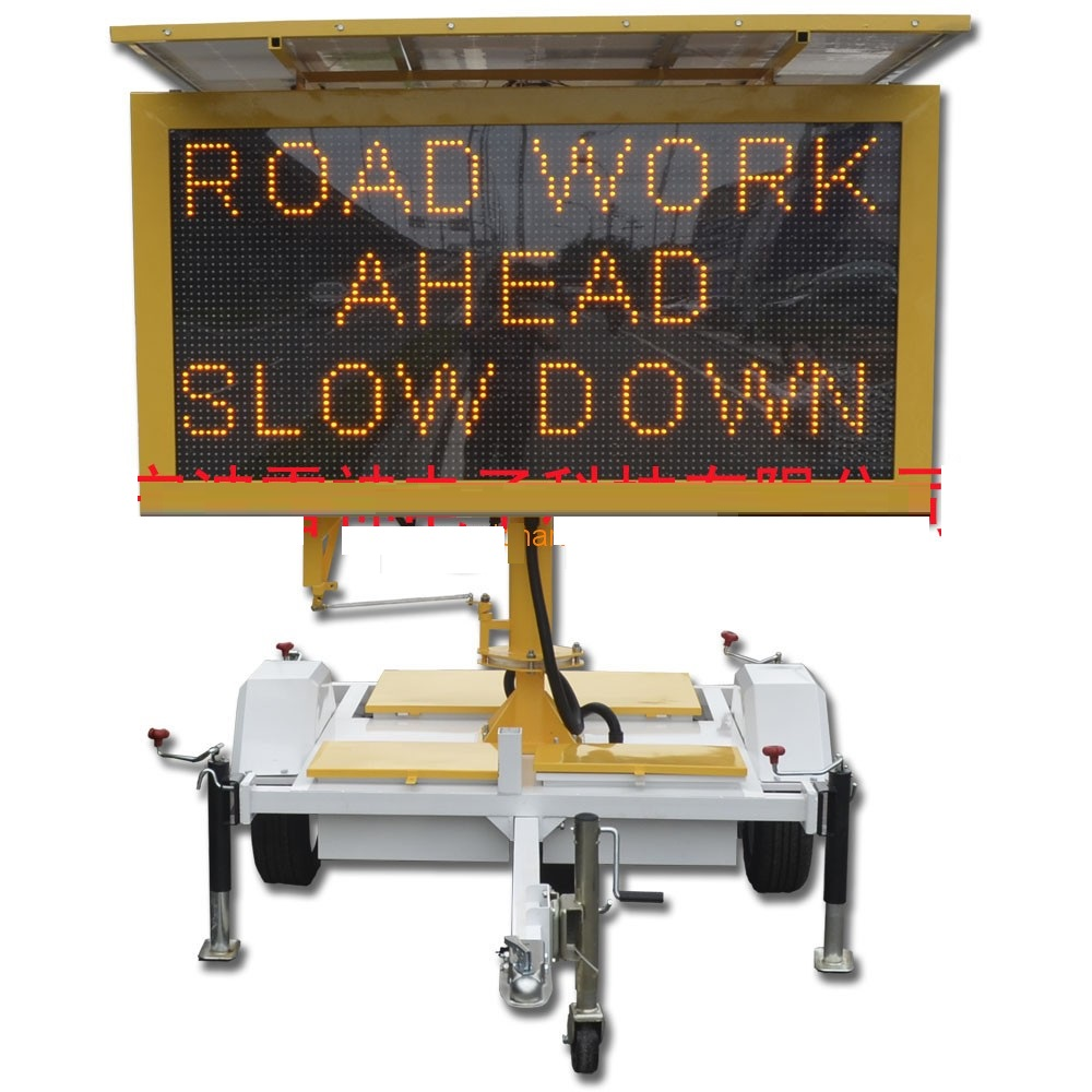 Trailer Mount Variable Message Sign